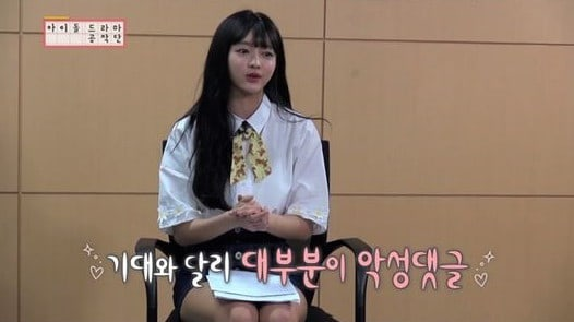 Oh My Girl's YooA Tearfully Talks About Rumors And Malicious Comments