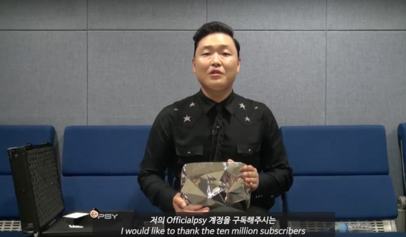Watch: PSY Becomes First Asian Artist To Reach 10 Million YouTube Subscribers