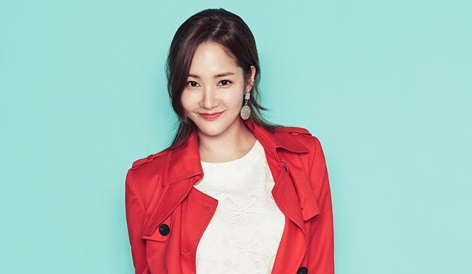 "Park Min Young Reveals Why She Chose To Star In ""Queen For 7 Days"""