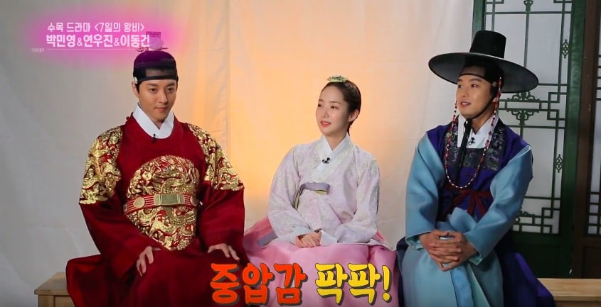 """Lee Dong Gun Reveals How Park Min Young Played A Role In Him Choosing """"Queen For 7 Days"""""""