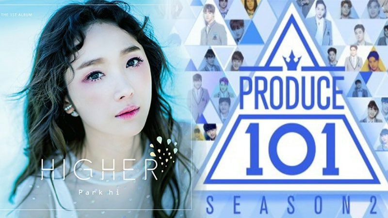 "Former ""Produce 101"" Trainee Park Hayi Talks About Being In F-Rank + Who She Supports In Season 2"