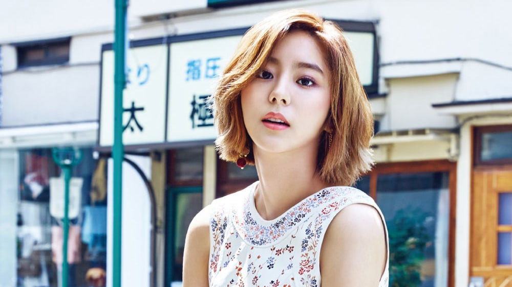UEE Leaves After School + Shares Handwritten Letter With Fans In Light Of Departure