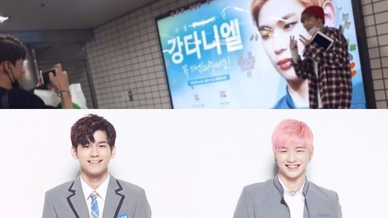 """""""Produce 101 Season 2"""" Trainees Ong Sung Woo And Kang Daniel Spotted Hanging Around Supportive Subway Ad"""
