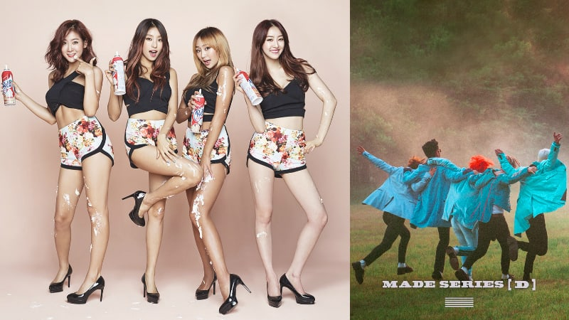 17 Upbeat K-Pop Songs To Help You Officially Welcome Summer
