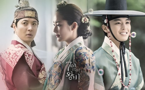 Queen For 7 Days Provides Quality Romance Despite Slow Start In Ratings