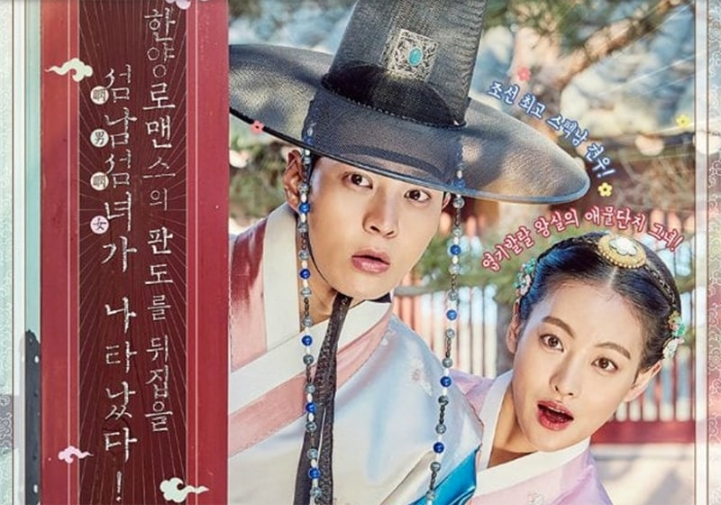 "First Impressions: The ""My Sassy Girl"" Drama Is Finally Here, And It's Not What You're Expecting"