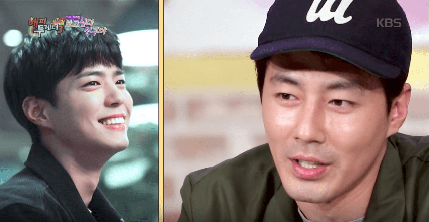 Jo In Sung Asks Park Bo Gum For The Most Random Thing Ever On Happy Together