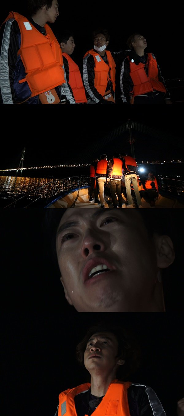 Lee Kwang Soo And Yang Se Chan Shed Tears In Middle Of The