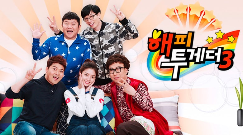 """""""Happy Together"""" PD Apologizes For Unfair Editing Of 500th Episode Specials"""
