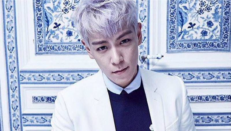 BIGBANG's T.O.P Resumes Military Service As Public Service Worker