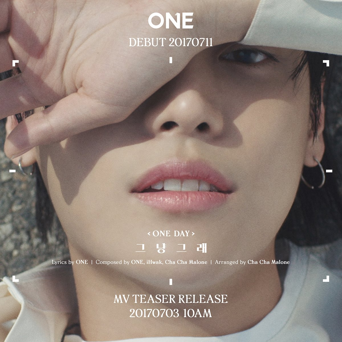 Update: YG Rapper ONE Announces Release Date Of First MV Teaser In New Teaser Image