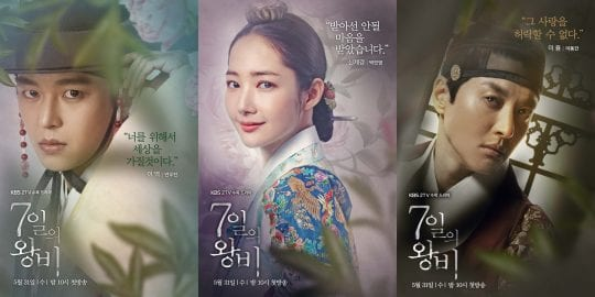 """First Impressions: """"Queen For 7 Days"""" Delivers Sweet Puppy Love And Intense Family Drama"""