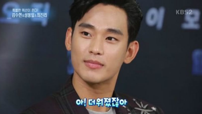 "Kim Soo Hyun Shares The ""Real"" Challenges Of Playing Two Roles"