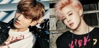 Résultats de recherche d'images pour «BTS Jungkook et jimin»