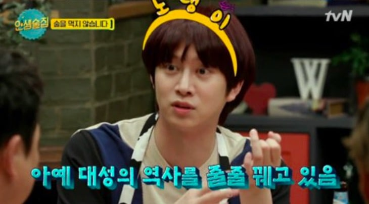 Kim Heechul Reveals His Sisters Funny Reaction To His Decision To Audition For SM