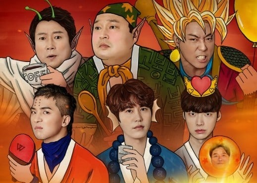 """""""New Journey To The West 4"""" Promises Big Laughs With Reveal Of First Official Poster"""