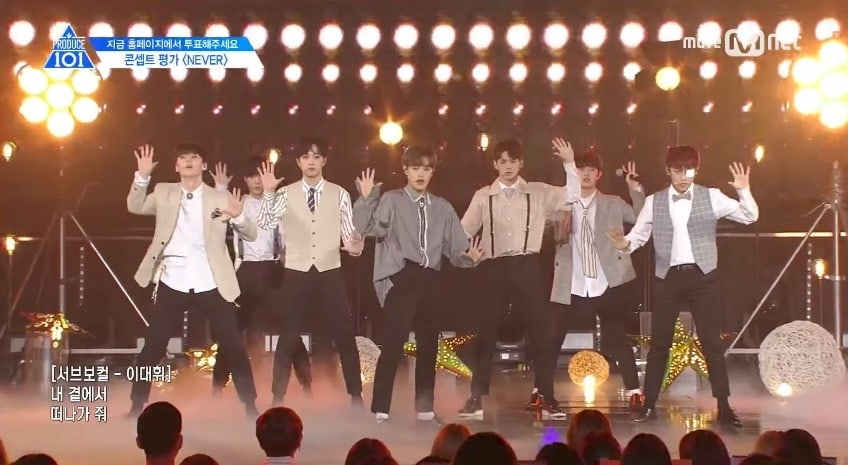 """""""Produce 101 Season 2"""" Concept Challenge Songs Rise To Top Of Charts, With """"Never"""" Taking The Lead"""