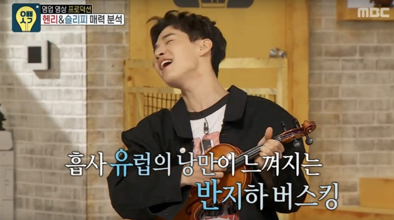 Watch: Henry Says His Musical Abilities Are Hard Work Over Talent And Gives Jaw-Dropping Performance
