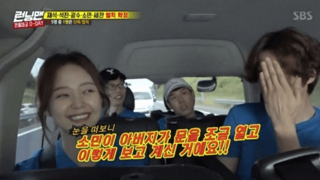 "Lee Kwang Soo Explains Why He Slept Over At Jeon So Min's House On ""Running Man"""