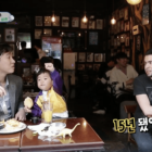 """Seungjae Learns To Speak English While Visiting Itaewon On """"The Return Of Superman"""""""