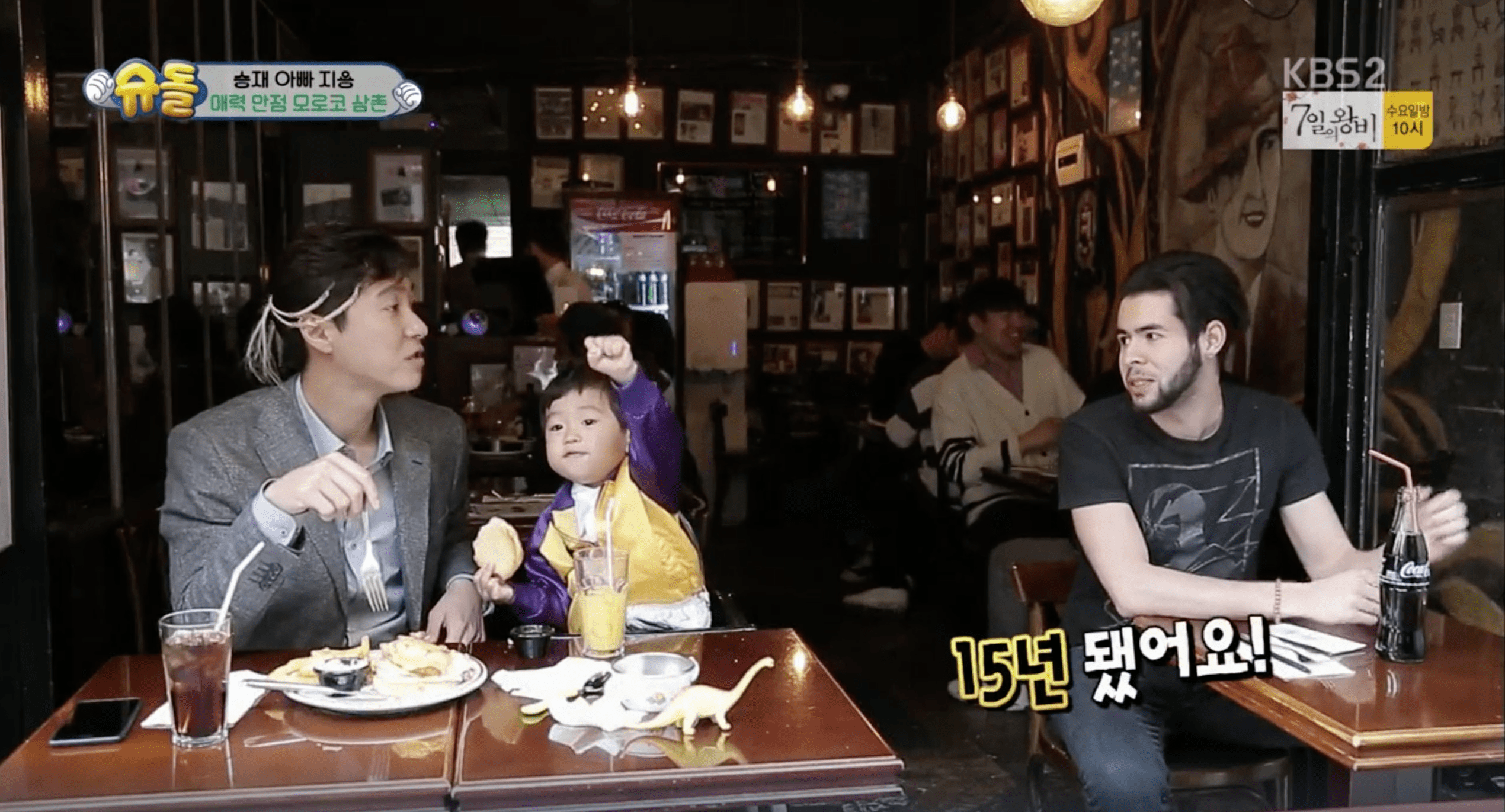 Seungjae Learns To Speak English While Visiting Itaewon On The Return Of Superman