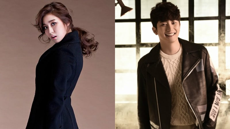 UEE And Park Shi Hoo In Talks To Star In Upcoming Weekend Drama