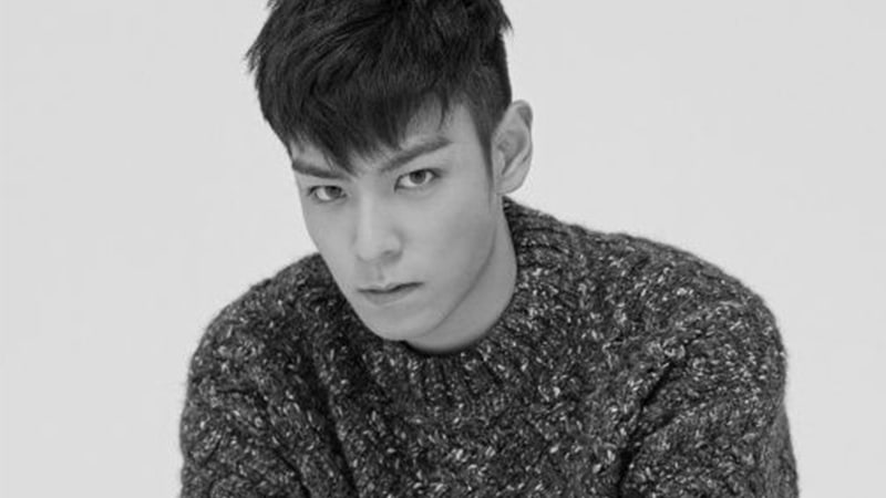 BIGBANG's T.O.P To Be Dismissed From Duty For Duration Of Prosecution