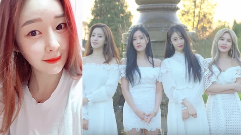 Former T-ara Member Areum Posts Message Of Support For Group's Upcoming Comeback