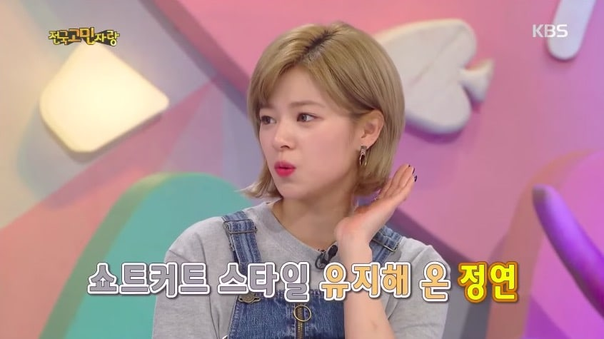 TWICEs Jeongyeon Explains Why She Worries About Growing Out Her Hair