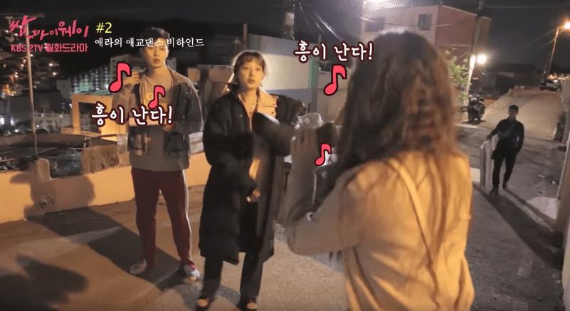 "Watch: Park Seo Joon Is Amused By Kim Ji Won's Cute Dance During ""Fight My Way"" Filming"