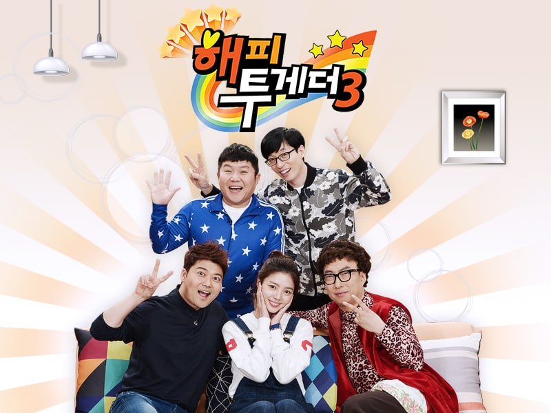 """Happy Together"" To Air Special Episode In Light Of Editing Controversy"