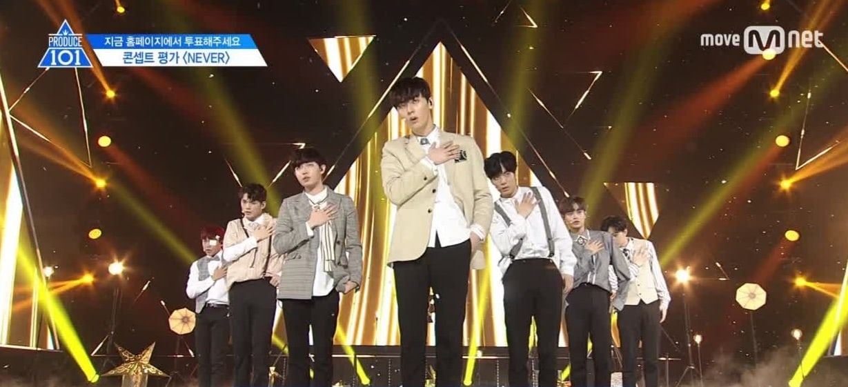 Produce 101 Season 2 Concept Song Never Maintains No. 1 On Music Charts