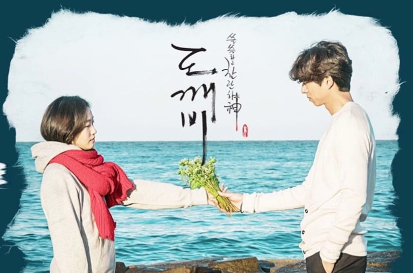 Ailees Hit Goblin OST Records 100 Million Listens On Music Streaming Service Melon