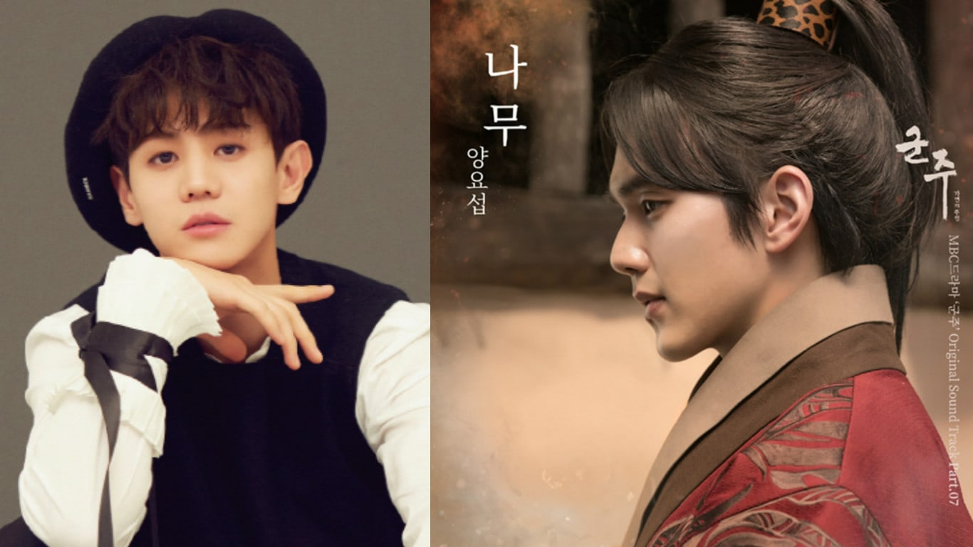 """Listen: Highlight's Yang Yoseob Releases Self-Composed Ballad For """"Ruler: Master Of The Mask"""" OST"""