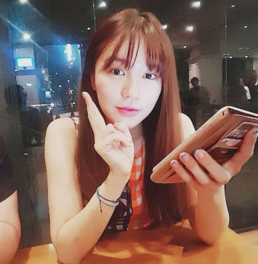 Yoon Eun Hye rumored to be dating due to her social media post
