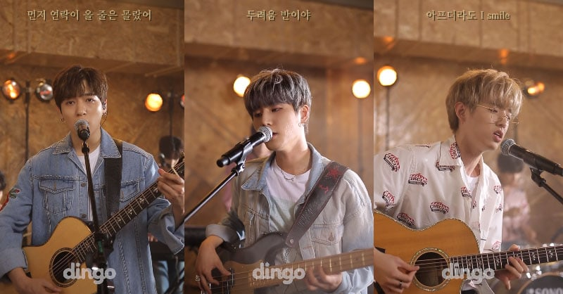 """Watch: DAY6 Serenades With Tender Live Performance Of """"I Smile"""""""