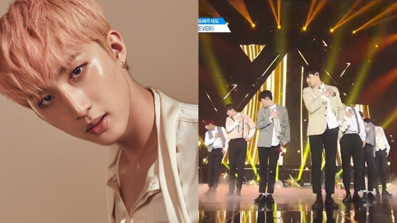 PENTAGONs Hui Thanks Everyone For All The Love For Never From Produce 101 Season 2