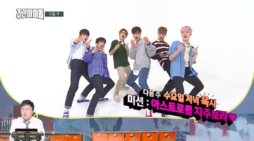 "Watch: ASTRO Shows Off Their Variety Skills In Preview For Next Episode Of ""Weekly Idol"""