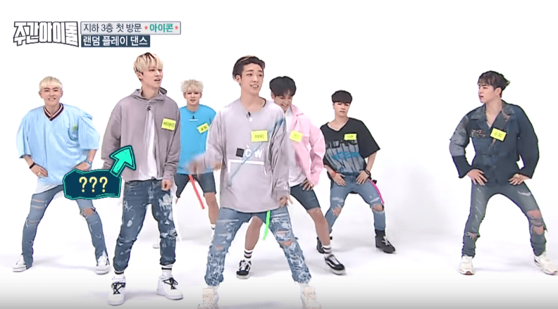 Watch: iKON Is Full Of Enthusiasm And Confusion In Their Very First Random Play Dance