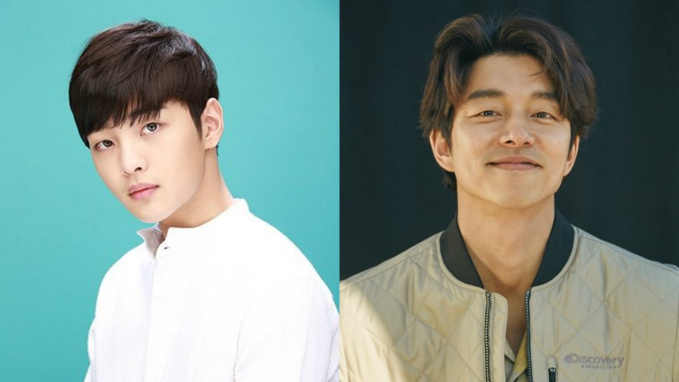 "Kim Min Jae Confesses He Kept Getting Distracted By Gong Yoo's Good Looks While Filming ""Goblin"""
