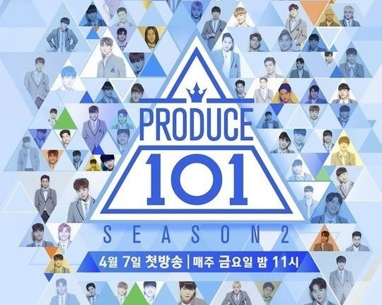"""Produce 101 Season 2"" To Reportedly Eliminate More Contestants Than Originally Expected"