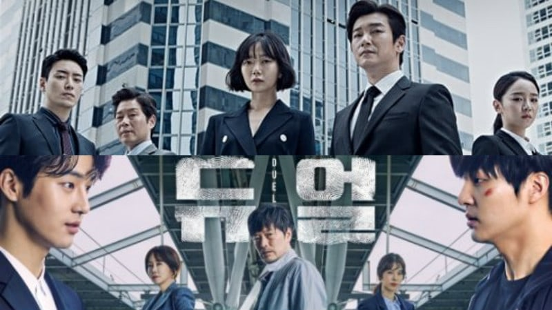 "OCN's ""Duel"" Changes Starting Time To Create Synergy Effect With tvN's ""Forest of Secrets"""