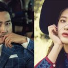 Song Seung Heon And Go Ara Considering Lead Roles In OCN's New Grim Reaper Drama
