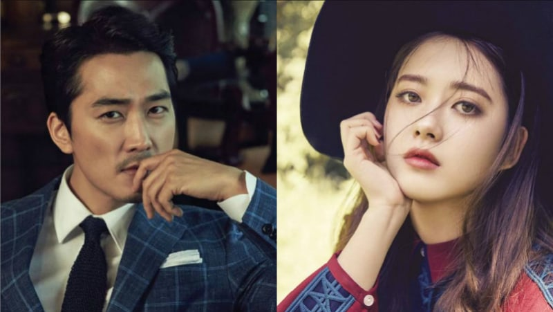 Song Seung Heon And Go Ara Considering Lead Roles In OCNs New Grim Reaper Drama