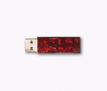 G-Dragon To Release His New Album Through USB Drive Instead Of CD