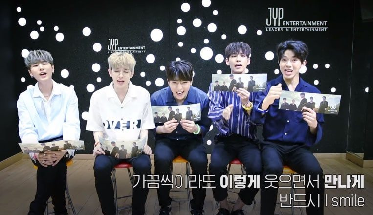 "Watch: DAY6 Adorably Leads Fans Through Chants For ""I Smile"" In New Instructional Video"