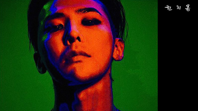 """G-Dragon Sweeps Charts With New Solo Album And Title Track """"Untitled, 2014"""""""