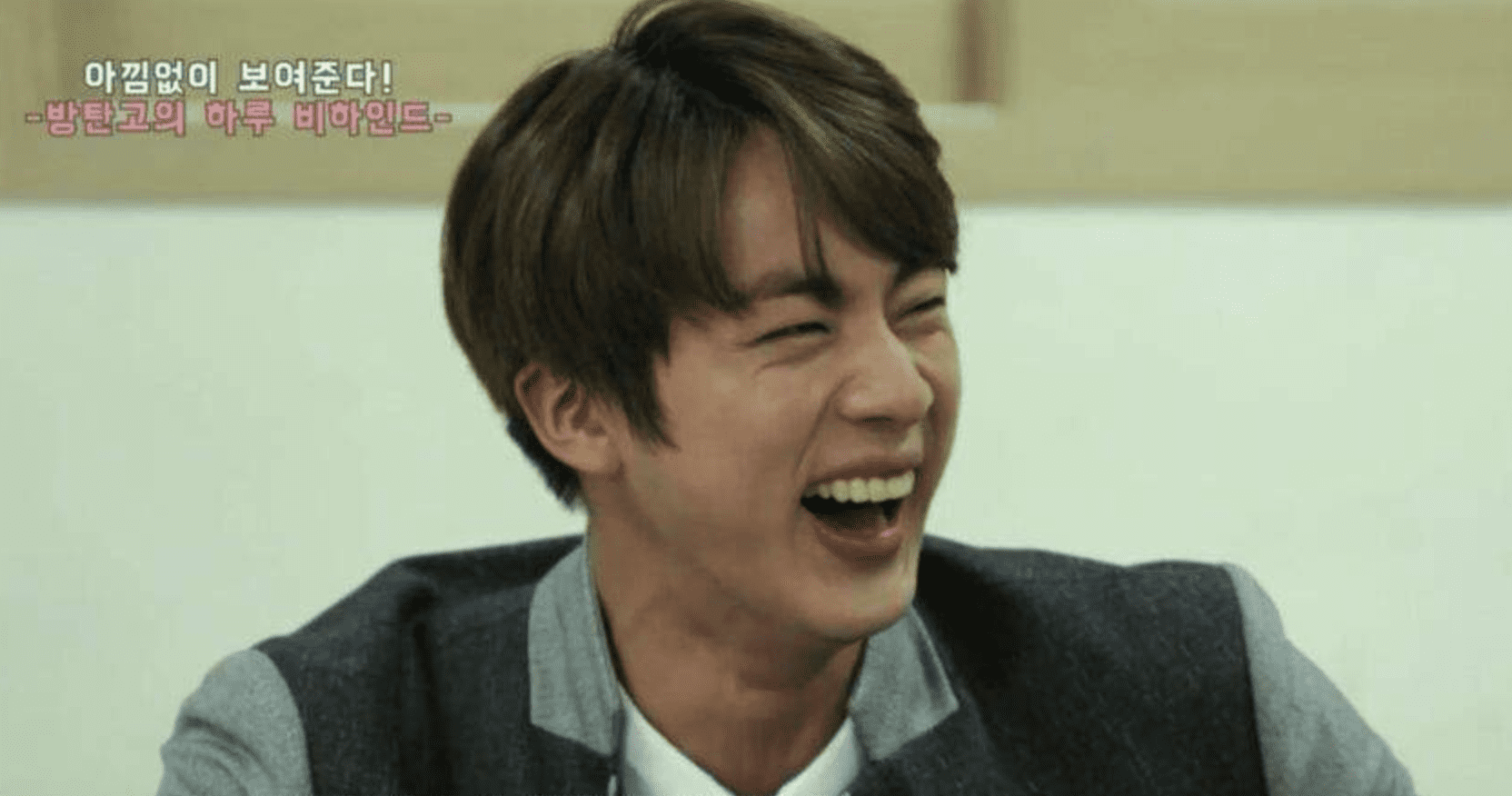 14 Male Idols With Awesome Laughs That Will Make You Cry