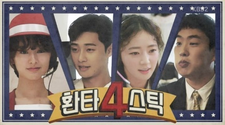 """QUIZ: Which Character From """"Fight My Way"""" Are You?"""
