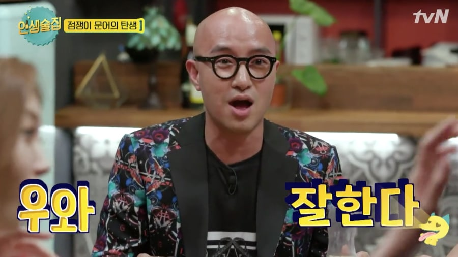 Hong Suk Chun Shares Which Produce 101 Season 2 Trainee He Knows Will Be Successful
